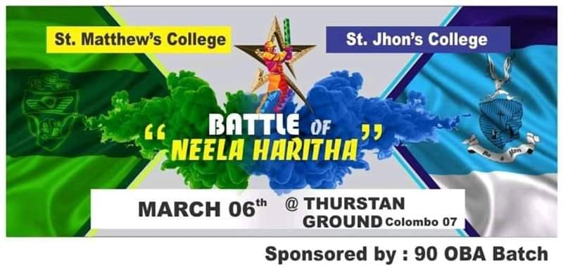 47th Battle Of the Blue & Green