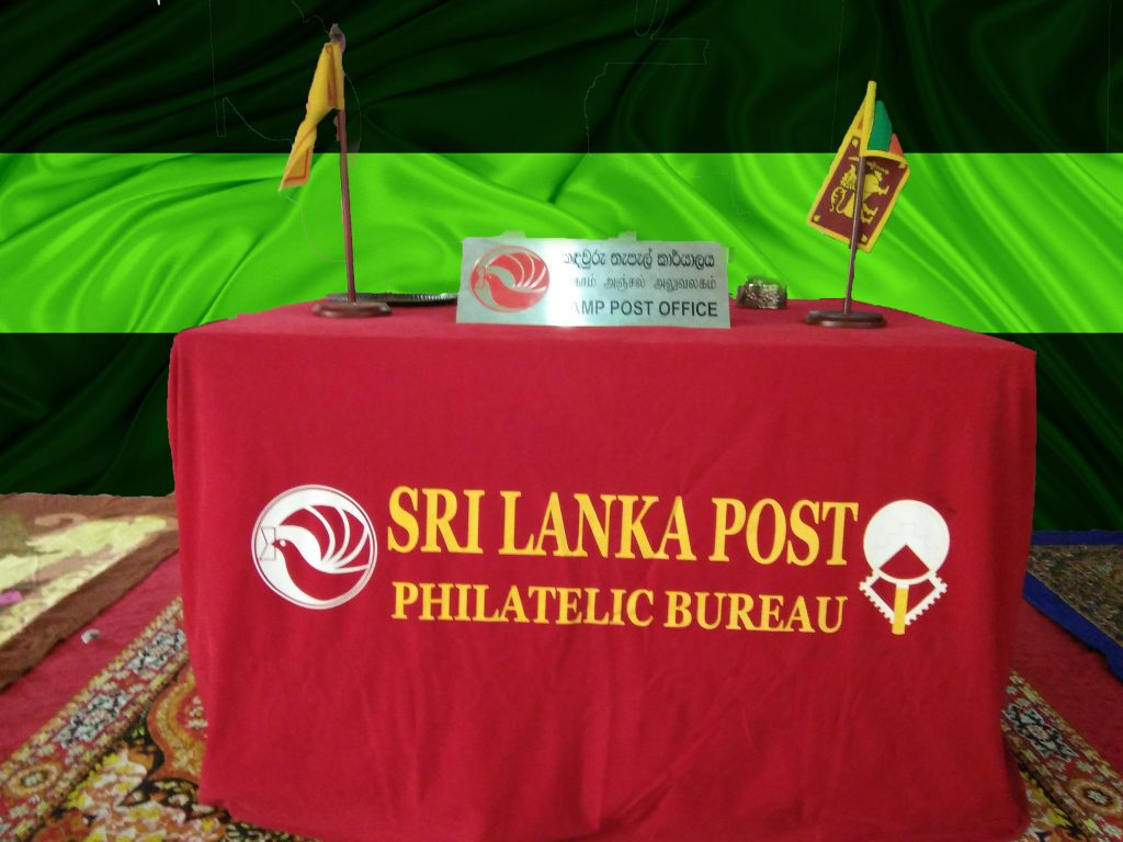 First Day Stamp Launch on 170th Anniversary