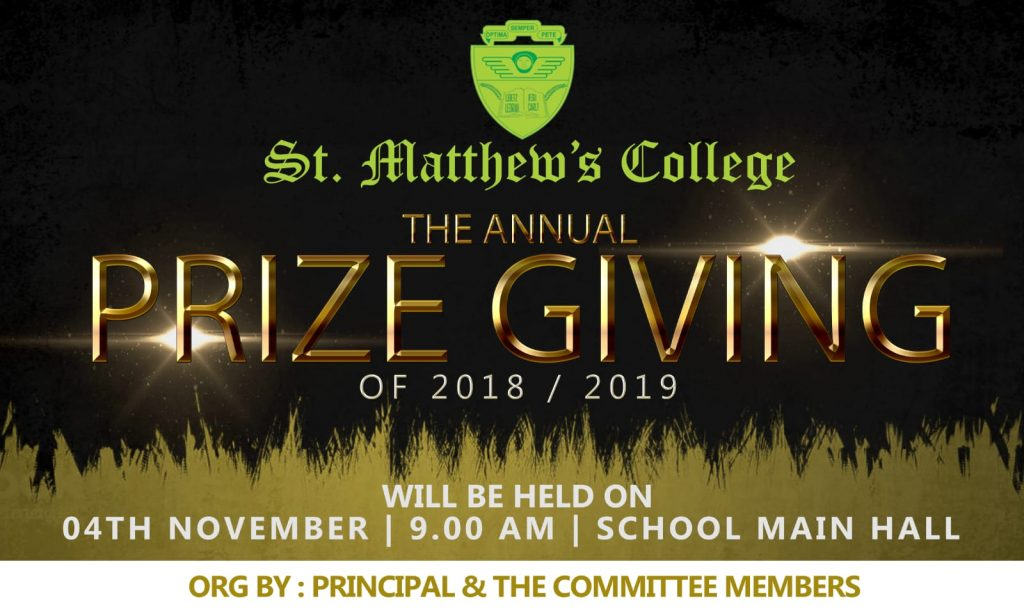Annual Prize Giving for 2018/2019