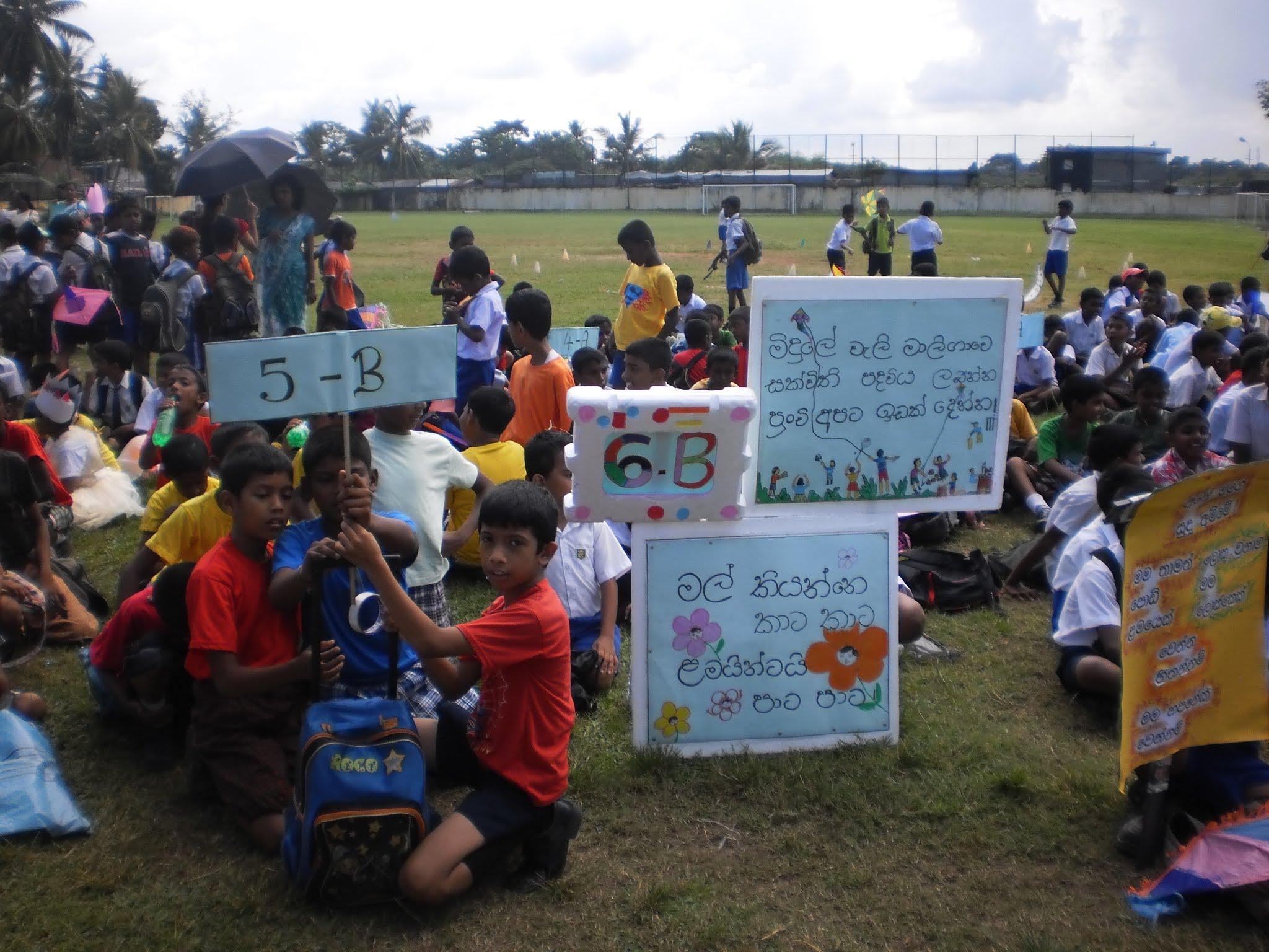 Children's Day Celebration 2012
