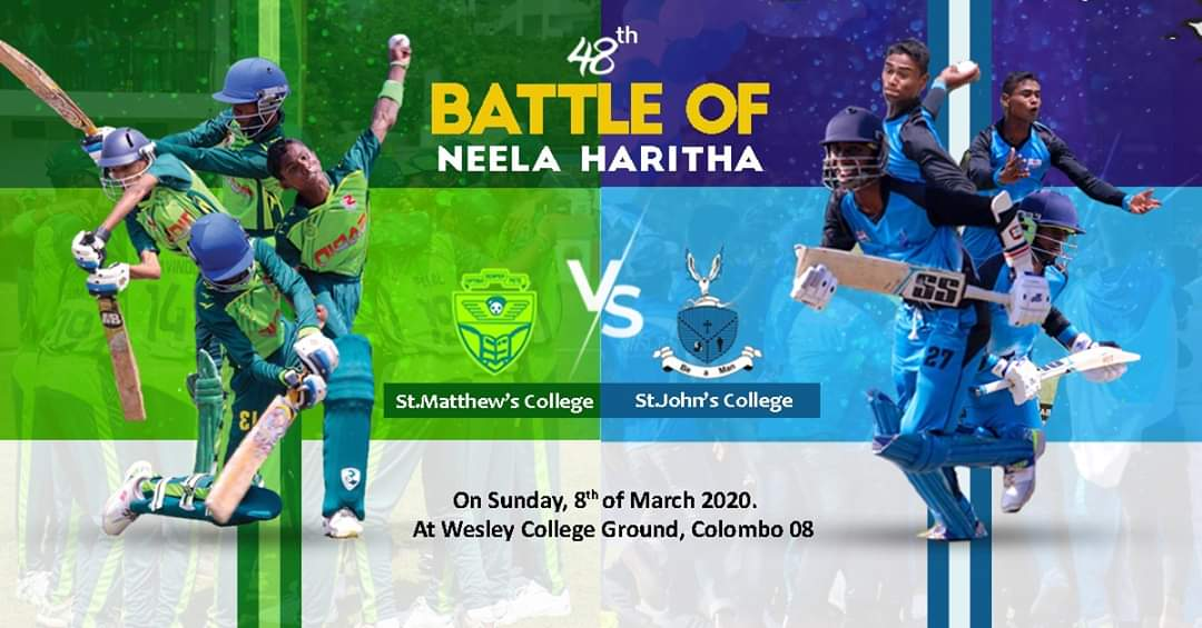48th Battle of Neela Haritha – Big Match 2020